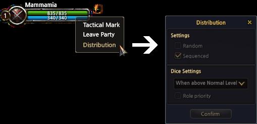 Distribution Menu